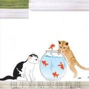 DIY Cat Goldfish Wall Sticker Decals LW1038