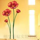 DIY Flower Wall Sticker Decals LW933