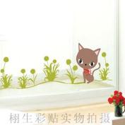 DIY Cat Butterfly Grass Wall Sticker Decals LW984