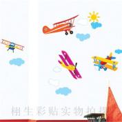 DIY Aeroplane Plane Aeroplane Wall Sticker Decals LW962