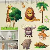 DIY Lion Elephant Giraffe Tiger Wall Sticker Decals LW970