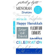 EK Success - Phrase Café - Happy Hanukkah