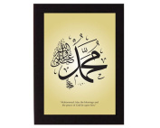 Muhammad (peace be upon him). Traditional Arabic calligraphy. Overall frame size 15cm x 20cm . Ideal for most gifting occassions.