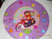 Cabbage Patch Kids Happy Birthday Mylar Foil Balloon - Party Supplies