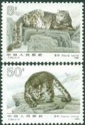 China Stamps - 1990 , T153 , Scott 2287-8 Uncia, MNH, F-VF