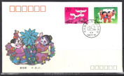 China Stamps - 1992-10 , Scott 2412-13 20th Anniversary of Normalisation of Diplomatic Relations between China and Japan - FDC