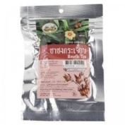 1 X Thai Herbs Abhaibhubejhr Roselle Tea Herbal for Health 2.5 Gramme /10 Package Product of Thailand