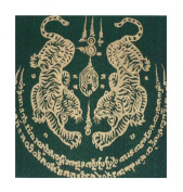 Thai Silk Picture Painting Handmade Double Tiger