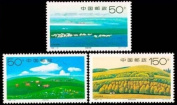 China Stamps - 1998-16 Scott 287 - 8 Xilinguole Grassland - MNH, F-VF