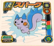 Pachirisu Discharge Pokemon Neo Ccg Game Shiny Silver Sticker - 2007 Rare