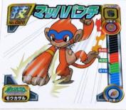 Monferno Mach Punch Pokemon Neo Ccg Game Shiny Silver Sticker - 2007 Rare