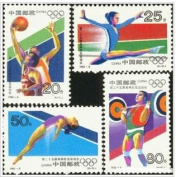 China Stamps - 1992-8 , Scott 2397-2401 25th Olympic Games - MNH, F-VF