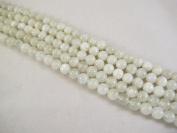 Natural Moonstone Round 8mm White 48pcs 15.5'' Per Strand Gemstone Beads