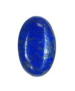 Lapis Lazuli Oval Loose Unset Gem Cabochon Over 25mm