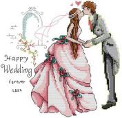 14 Counted Aida Cross Stitch Wedding Baby Kit Kq029