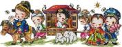 14 Counted Aida Cross Stitch Oriental Wedding Kit Kd007