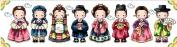 14 Counted Aida Oriental Baby Cross Stitch Children Kids Kit G12 298 X 77 Stitches