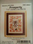 Feng Shui PROSPERITY Cross Stitch 9907