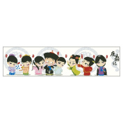 Lovely Chinese Cartoon Character Stamped Cross Stitch Kit - 120cm By 35cm