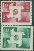 Taiwan Stamps : 1969 TW C130 Scott 1633-4 5th Asian Parliamentarians' Union, MNH - F-VF