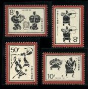China Stamps - 1986, T113 , Scott 2070-73 Sports of Ancient China - MNH, VF