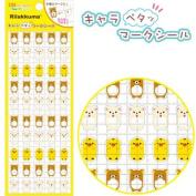 San-x Rilakkuma Stickers Yellow