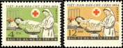 Vietnam Stamps - 1961, Sc 158-9, VN Code # 85, Care for both mothers and children , MNH, F-VF