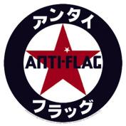 Anti-Flag Star Sticker