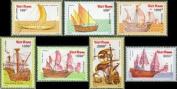 Vietnam Stamps - 1990, Sc 2126-32, Sailing Ships, MNH, F-VF, MNH, F-VF