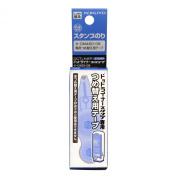 Kokuyo Tepe Glue Dot Liner Stmp Refill