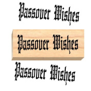 Ruth's Jewish Stamps Wood Mounted Rubber Stamp - Passover Wishes