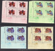 Taiwan Stamps : 1993, Taiwan stamps TW S323 Scott 2907-10 Modern Technique - Block of 4 - MNH-VF, flesh dealer stocks
