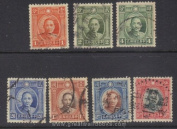 China Stamps - 1931, Sc 290-6 Dr. Sun Yat-Sen Type I complete set, Used. by Great Wall Bookstore)