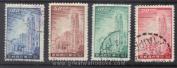 Taiwan Stamps : 1958, Scott 1196-9, complete set, President's Mansion, Taipei, Used. by Great Wall Bookstore)