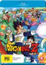 Dragon Ball Z - Season 2 [Regions 1,4] [Blu-ray]