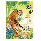 Luck Tiger 3d Cross Stitch Kit - 60cm By 80cm