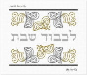 Challah Butterfly Needlepoint Canvas