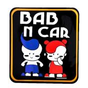 Foxnovo Boy Girl Baby in Car Design Reflective Car Sticker Car Decal - 11.5cm*12.5cm