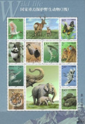 China Stamps - 2000-3 , Scott 3006 Key Wild Animals under First-Grade State Protection (I), MNH-VF, fresh dealer stocks