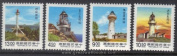 Taiwan Stamps : 1989 , TW R108-1 Scott 2677, 2681, 2683, 2683A Lighthouse - MNH, F-VF