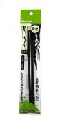 Kuretake Arts Pocket Brush Pen