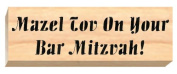 Ruth's Jewish Stamps Wood Mounted Rubber Stamp - Mazel Tov Bar