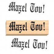 Ruth's Jewish Stamps Wood Mounted Rubber Stamp - Mazel Tov Script