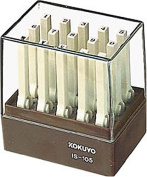 Kokuyo endless number stamp set IS-105