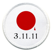 SUPPORT JAPAN Earthquake Tsunami Survivors Flag 6.4cm Sew-on Patch