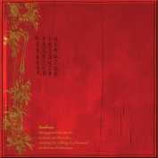 Dove of the East 25-Sheet Bamboo Poem Paper for Scrapbooking, China Journey, 30cm by 30cm
