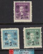 Taiwan Stamps : 1952 , TW R77 Scott 1057, 1058, 1059 Dr.Sun Yat-sen Hwa Nan Surcharged in Black - MNH, F-VF