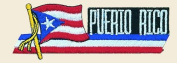 Puerto Rico Logo Embroidered Iron on or Sew on Patch