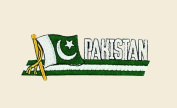 Pakistan Logo Embroidered Iron on or Sew on Patch