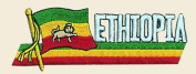 Ethiopia Logo Embroidered Iron on or Sew on Patch